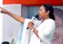 Mamata Banerjee Says BJP Is 'Bhayanak Jali Party', Dares PM To Arrest Her
