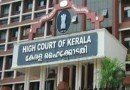 kerala high court rules Pregnant students don't have special privileges